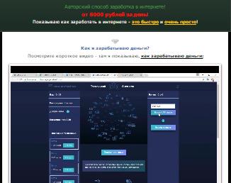 http://sd.uploads.ru/VIOnN.png