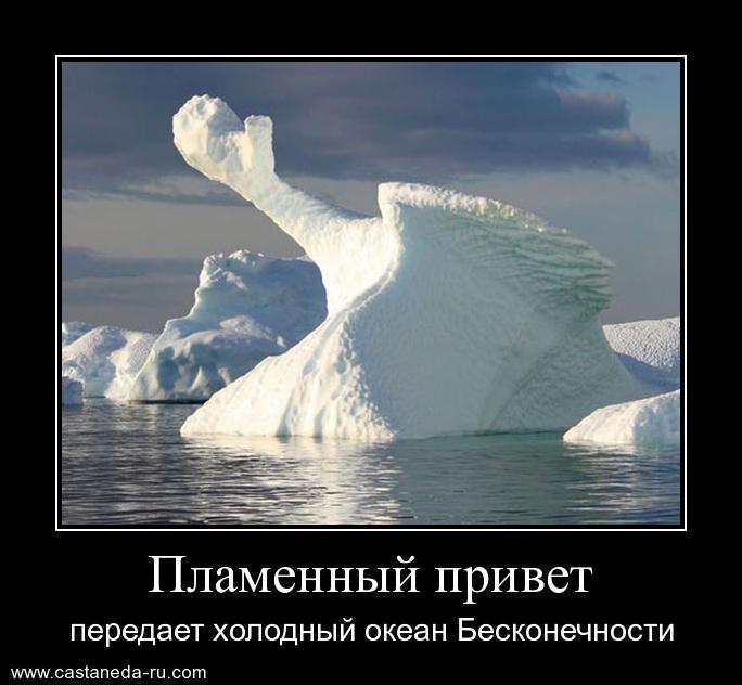 http://sd.uploads.ru/VOnUB.jpg