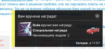 http://sd.uploads.ru/Vd0xc.png