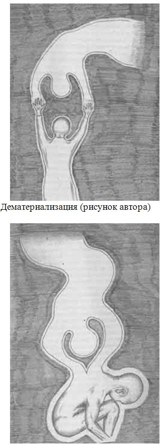 http://sd.uploads.ru/VvlGy.png