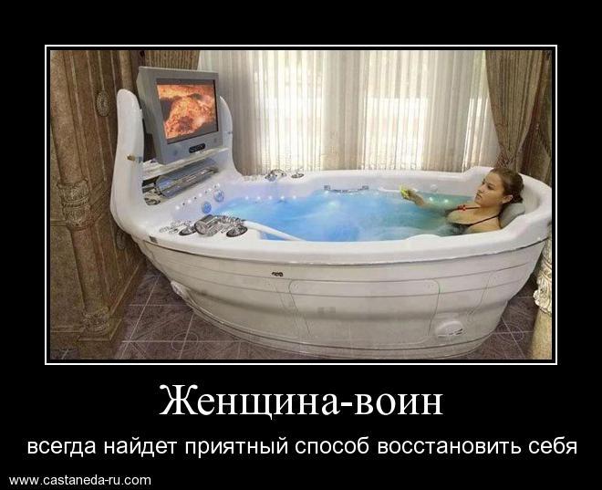 http://sd.uploads.ru/W7pGD.jpg