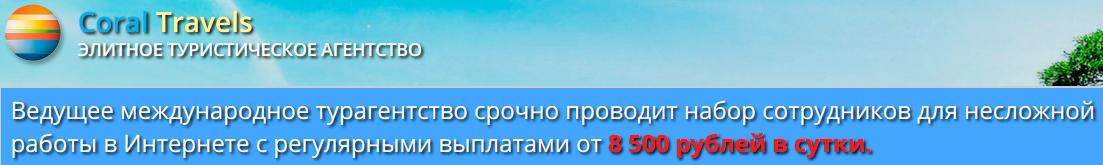 http://sd.uploads.ru/WEJnZ.png