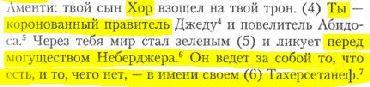 http://sd.uploads.ru/WQCV8.jpg