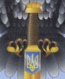Hero-glyphics Матрица революции в Украине