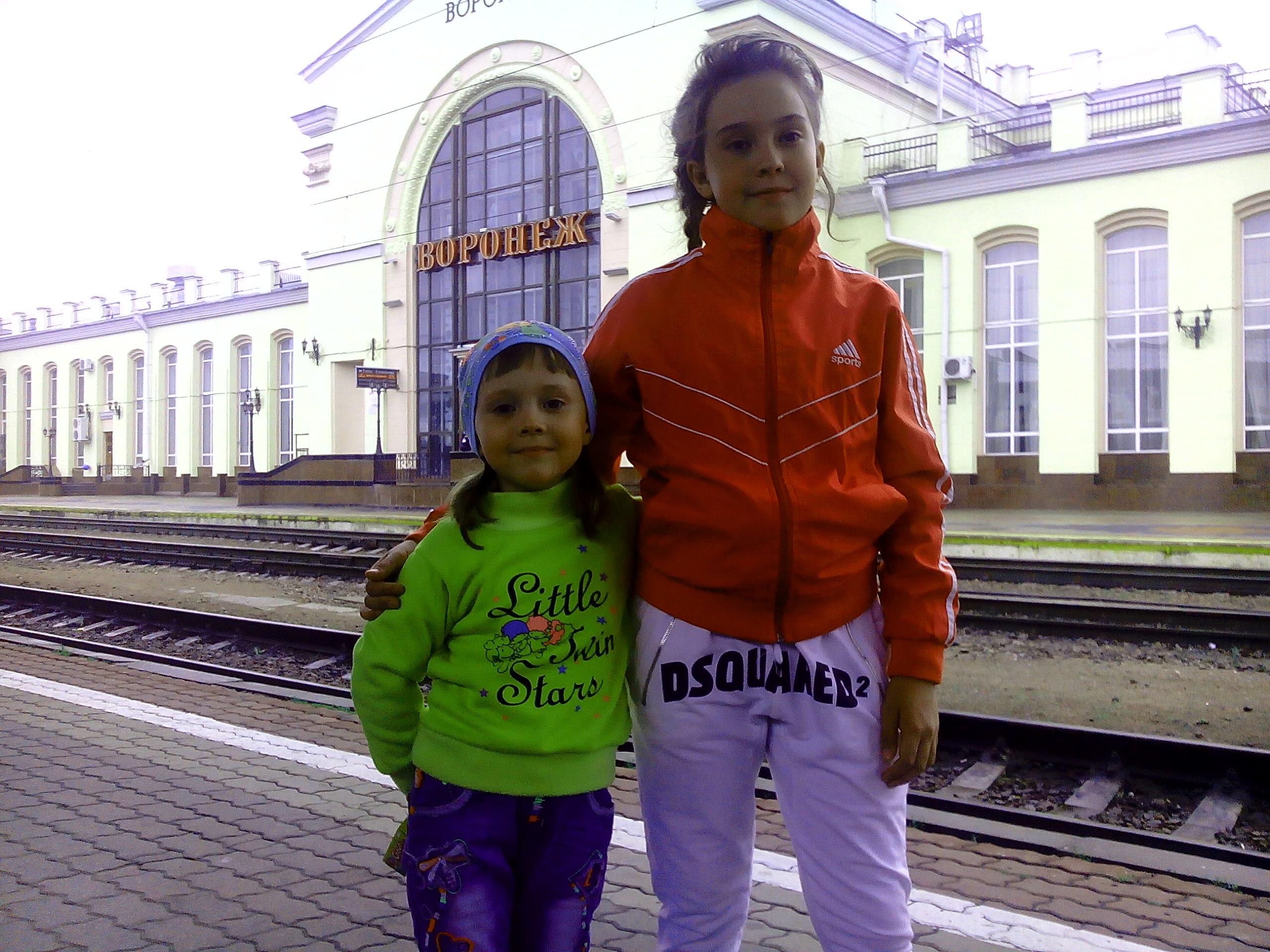 http://sd.uploads.ru/Wg0qQ.jpg