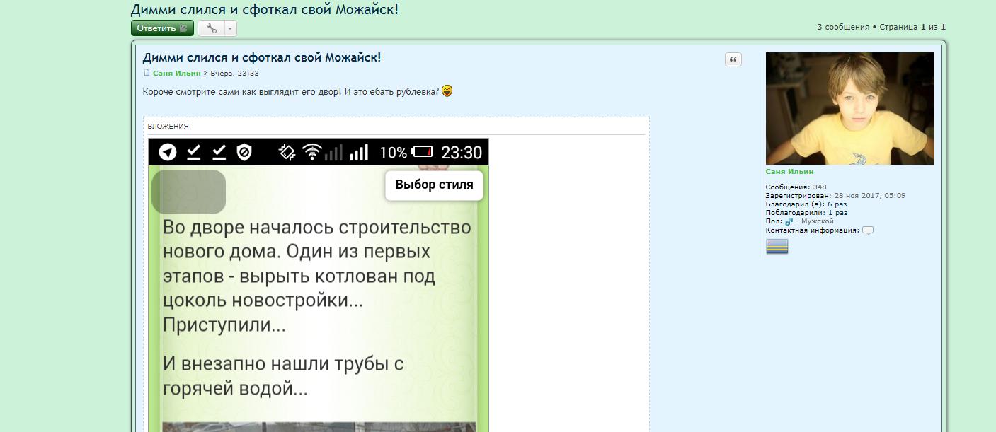 http://sd.uploads.ru/Whe78.png