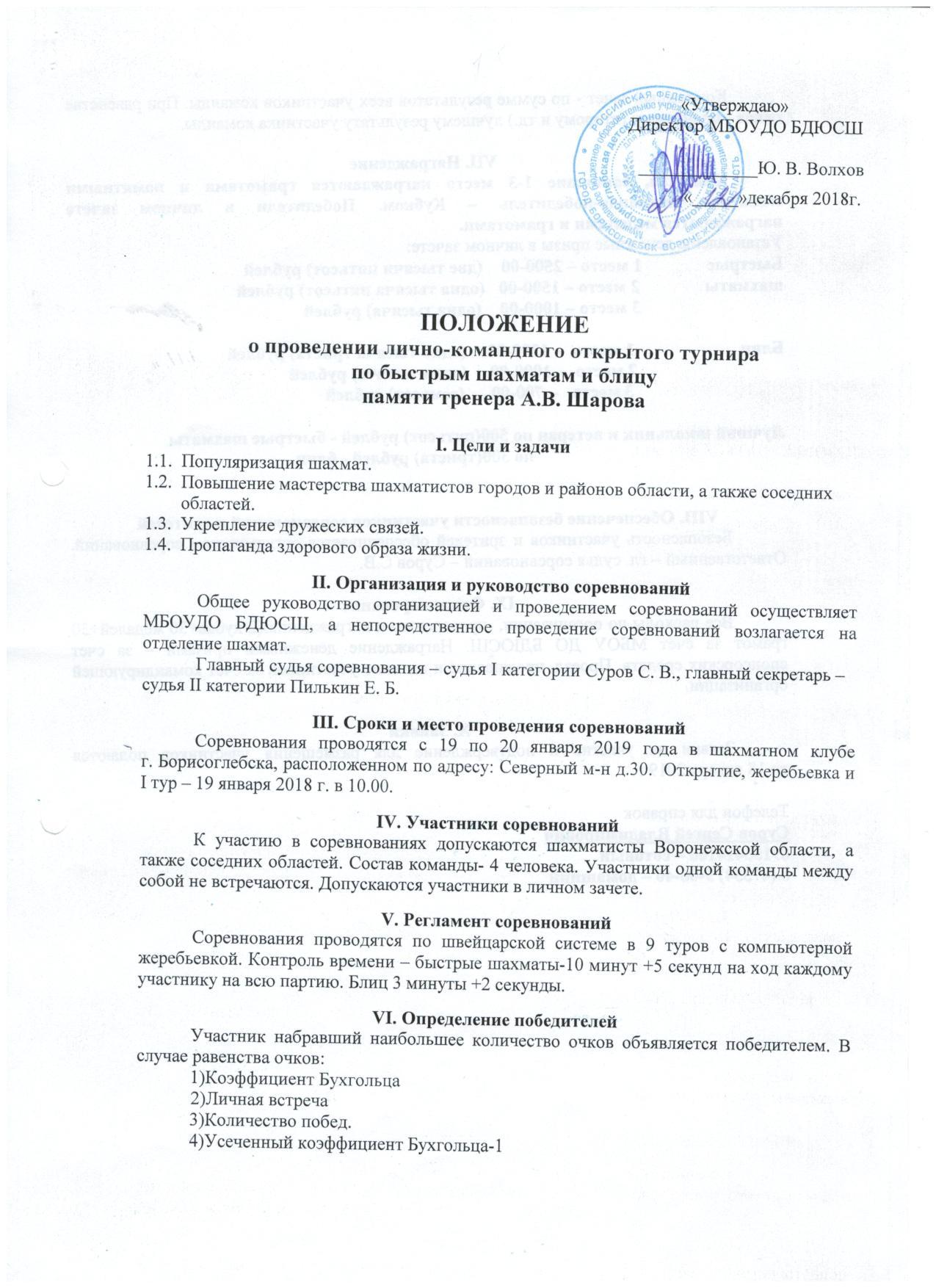 http://sd.uploads.ru/WnYM2.jpg