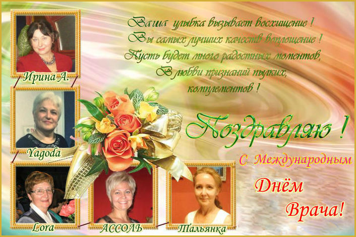 http://sd.uploads.ru/WsuI2.jpg