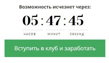 http://sd.uploads.ru/WvKuC.jpg