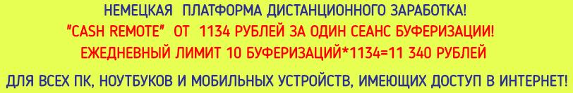 http://sd.uploads.ru/XAVLj.png