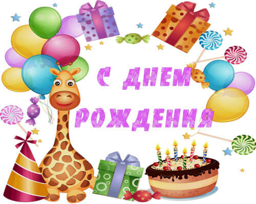 http://sd.uploads.ru/XHIR2.jpg