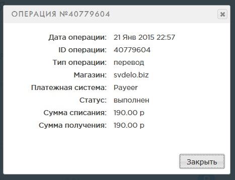 http://sd.uploads.ru/Yo38U.jpg