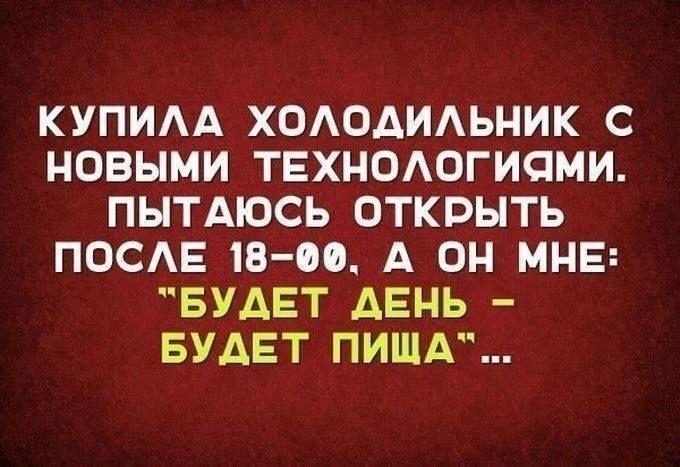 http://sd.uploads.ru/YvFHI.jpg
