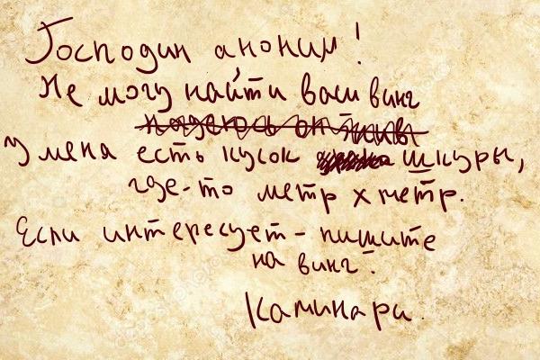 http://sd.uploads.ru/Z5A8n.jpg