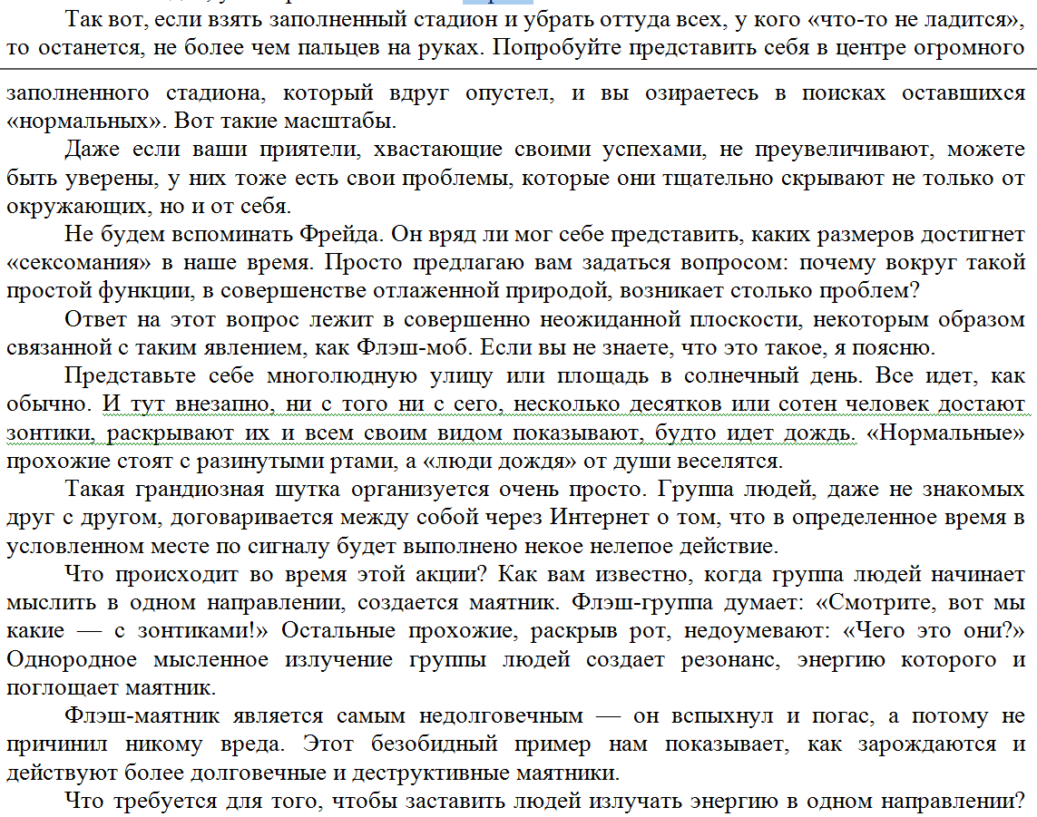 http://sd.uploads.ru/ZN1q6.png