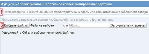 http://sd.uploads.ru/ZPIb4.jpg