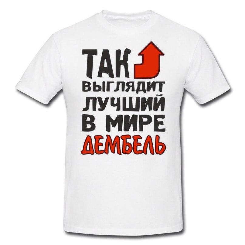 http://sd.uploads.ru/Zbk6f.jpg