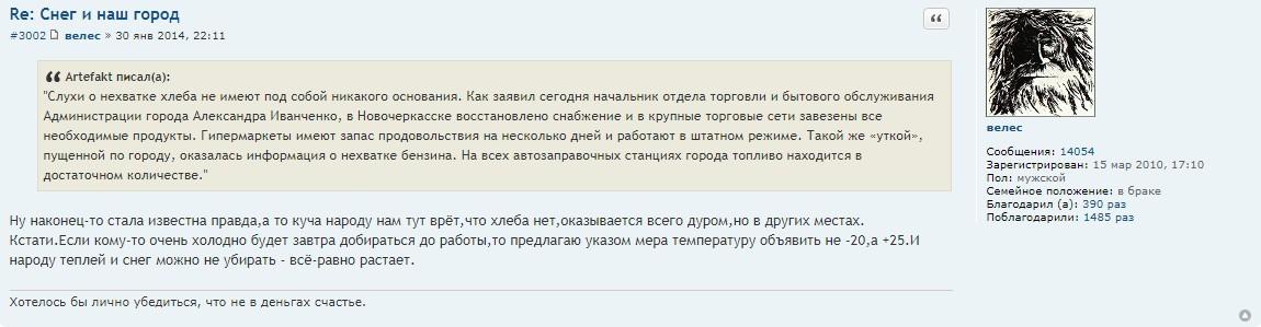 http://sd.uploads.ru/Zky2P.jpg