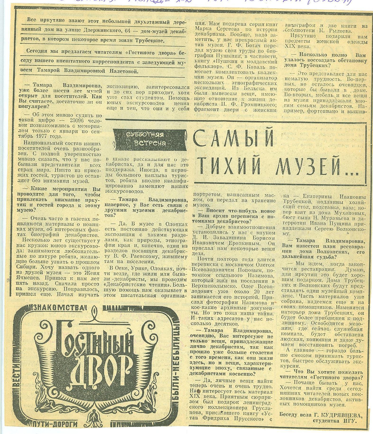 http://sd.uploads.ru/Zsawg.jpg