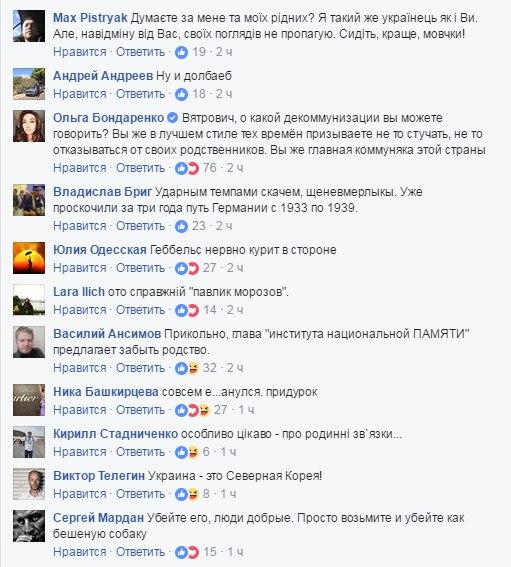 http://sd.uploads.ru/a17Wn.jpg