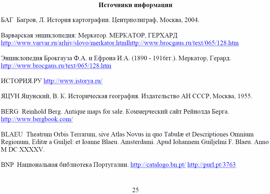 http://sd.uploads.ru/aKyYM.png