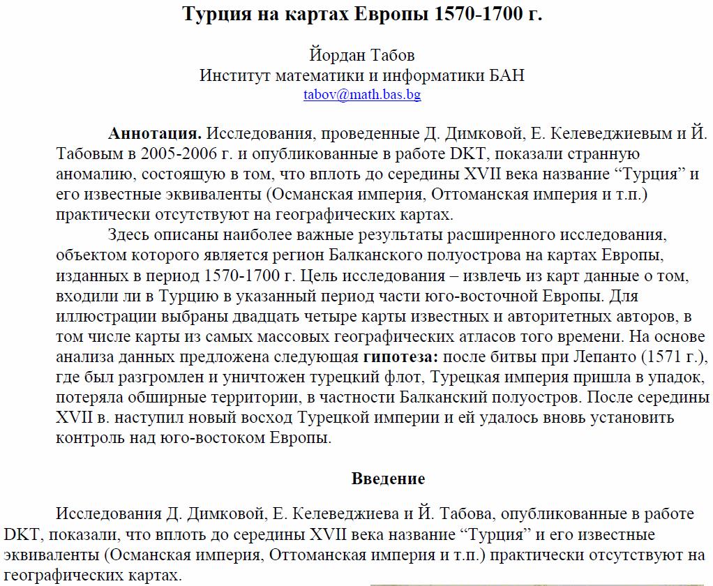 http://sd.uploads.ru/aLm6W.png
