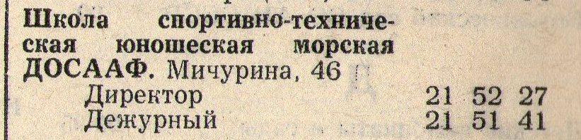 http://sd.uploads.ru/aSfGv.jpg