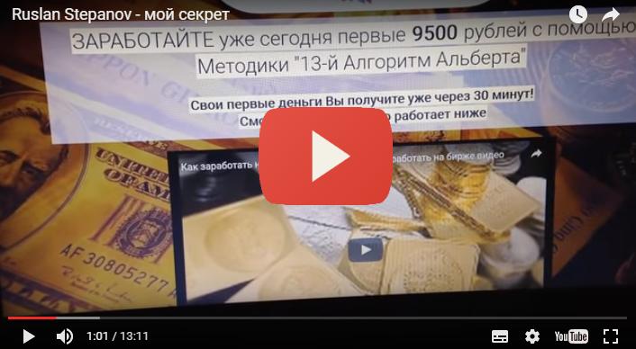http://sd.uploads.ru/aY3t5.png