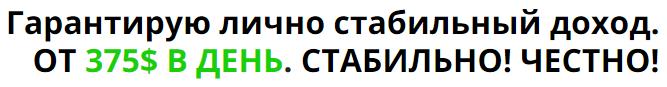 http://sd.uploads.ru/apCGf.png