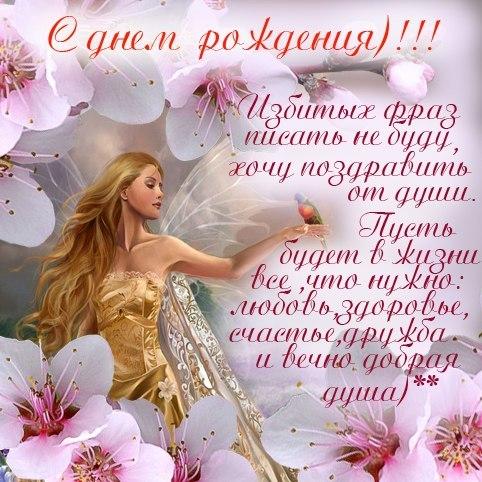 http://sd.uploads.ru/azrfR.jpg