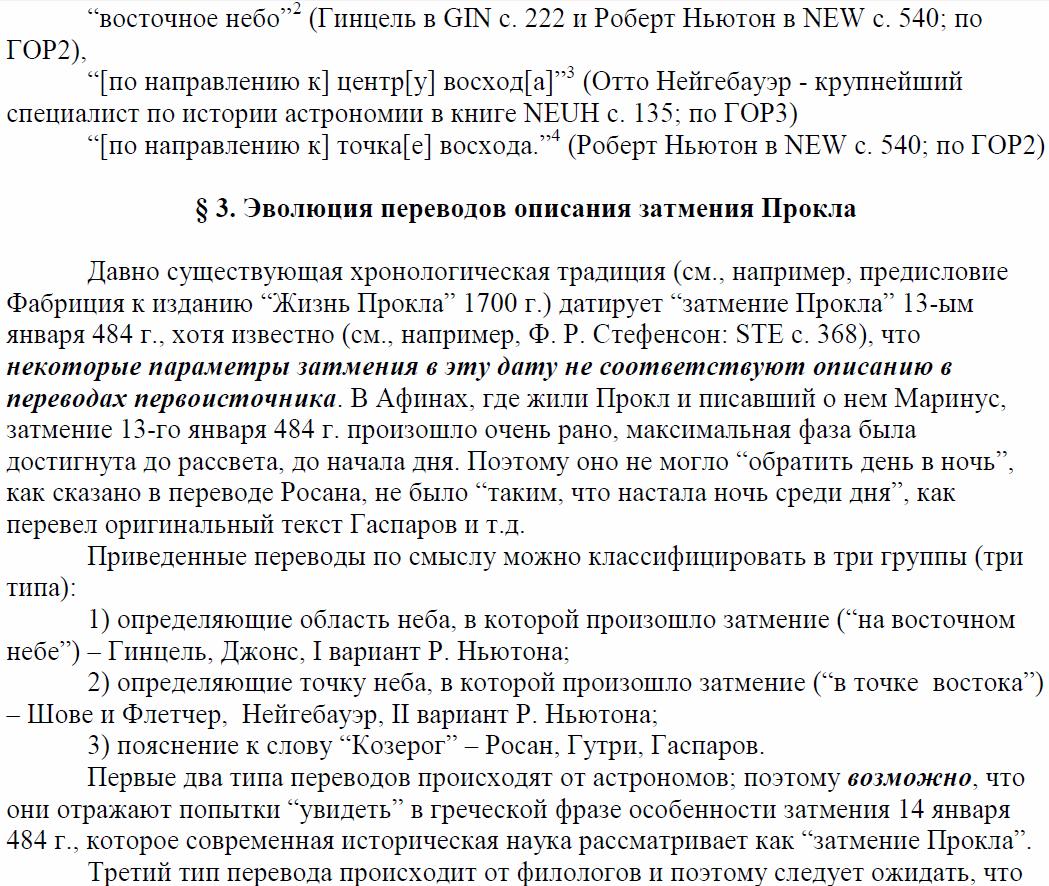 http://sd.uploads.ru/cV5Hy.png
