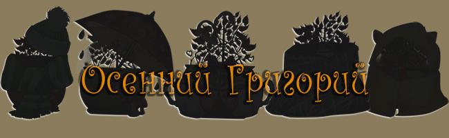 http://sd.uploads.ru/cb8vS.jpg
