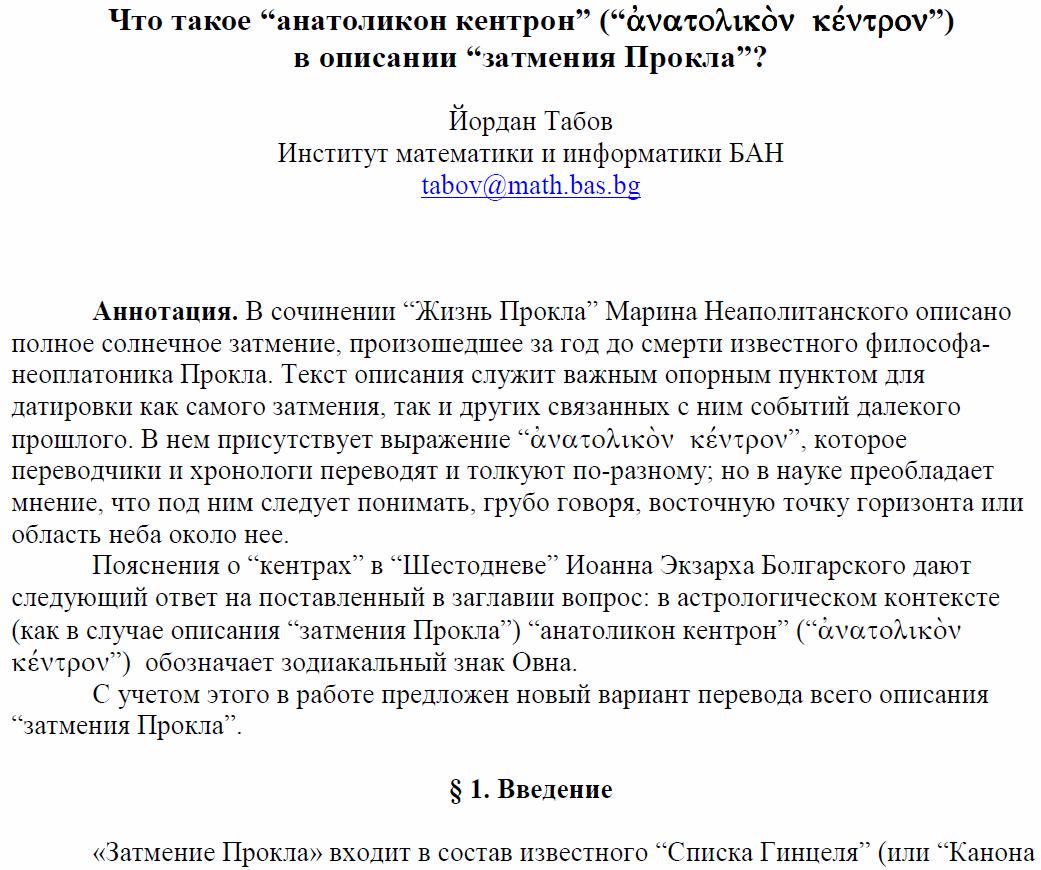 http://sd.uploads.ru/cdxUy.png