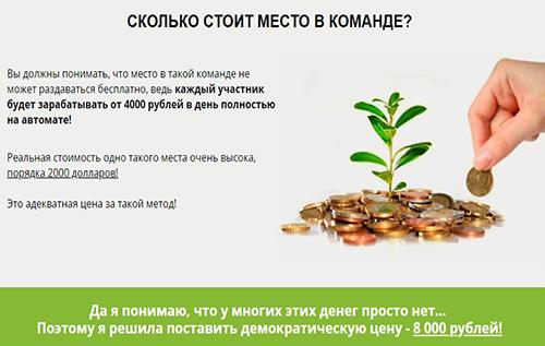 http://sd.uploads.ru/cnhOl.jpg
