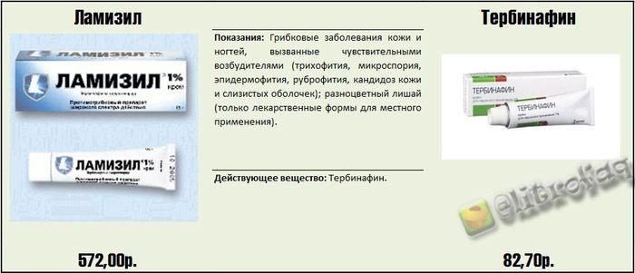 http://sd.uploads.ru/dh8Aw.jpg