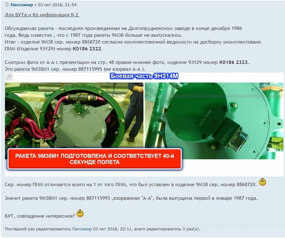 http://sd.uploads.ru/e5qoU.jpg