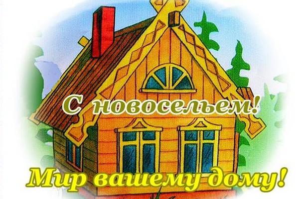 http://sd.uploads.ru/eGvkZ.jpg