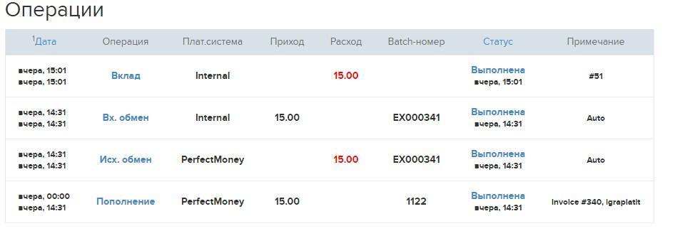 http://sd.uploads.ru/eLrf5.jpg