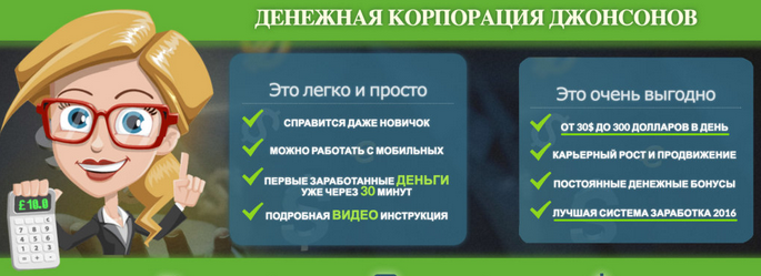 http://sd.uploads.ru/eSKMT.png