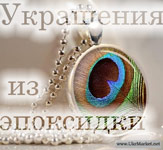 http://sd.uploads.ru/eyUz4.jpg