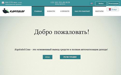 http://sd.uploads.ru/fLUku.jpg