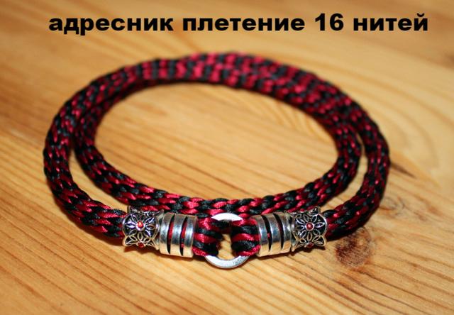 http://sd.uploads.ru/fQrJB.png
