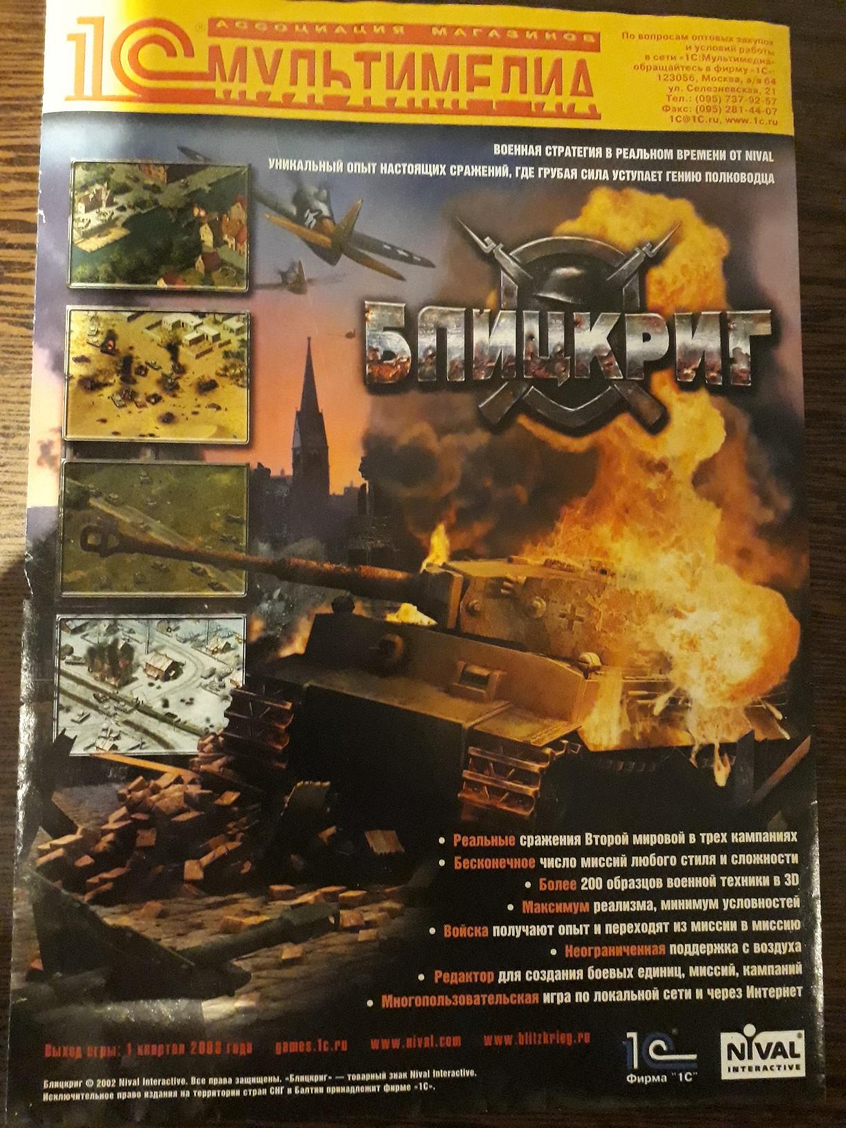http://sd.uploads.ru/fe8vO.jpg