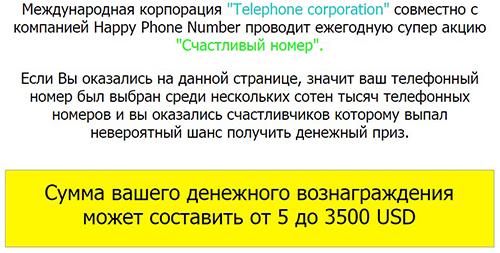http://sd.uploads.ru/fu1Rs.jpg