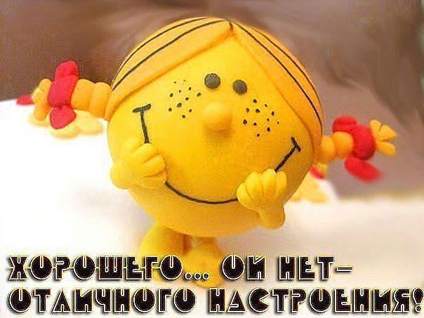 http://sd.uploads.ru/fv8YA.jpg