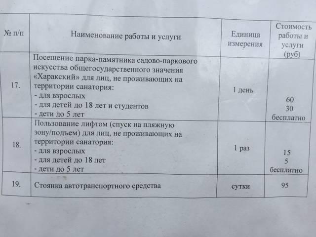 http://sd.uploads.ru/gEsc9.jpg