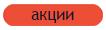 http://sd.uploads.ru/gOZSf.png