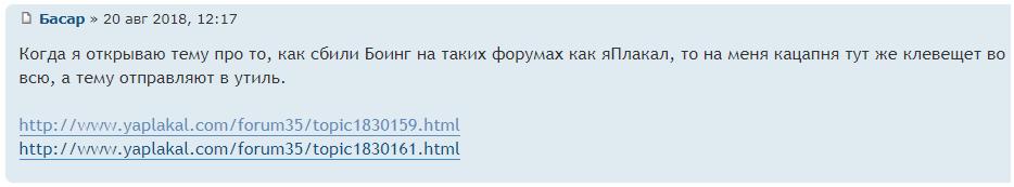 http://sd.uploads.ru/gSaGv.png