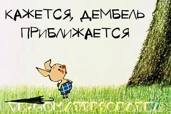 http://sd.uploads.ru/gmkFc.jpg
