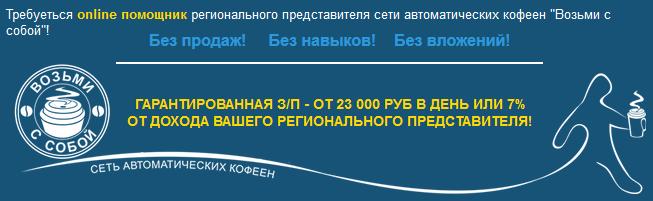 http://sd.uploads.ru/gqfaw.png